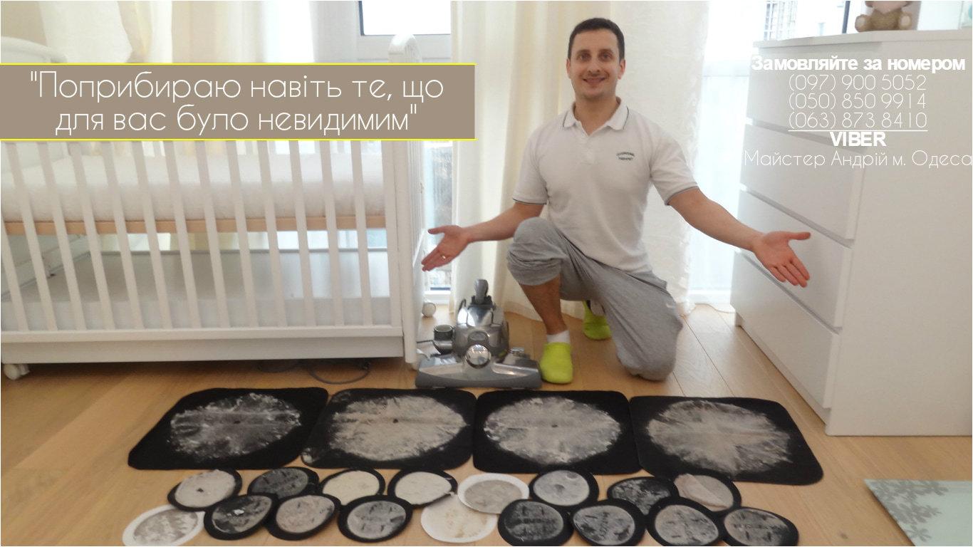 15 Подготовка комнаты для младенца Одесса (YouClean)