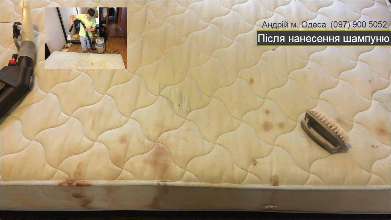 8. Стирка матраса в Одессе на дому